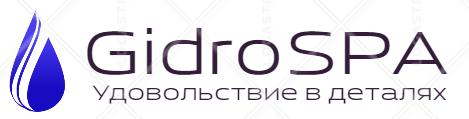 gidrospa.ru